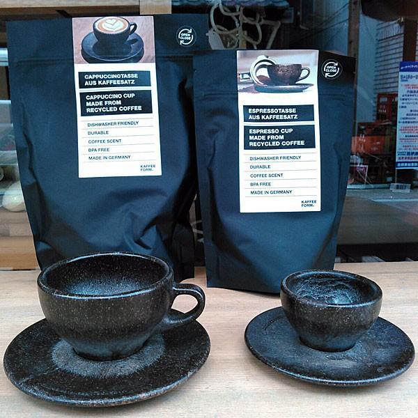 Kaffee form Cappuccino★カフェフォルム カプチーノカップ&ソーサー|toy-burger|05