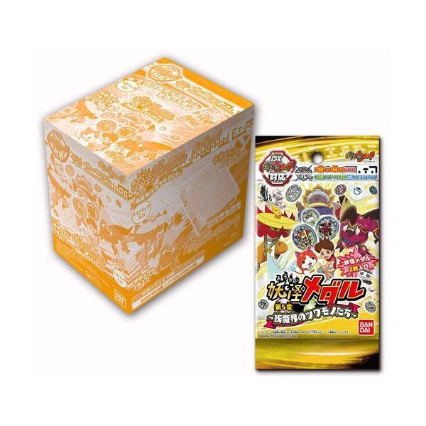 妖怪ウォッチ 妖怪メダル第5章 〜妖魔界のツワモノたち〜 [BOX販売]|toy-manoa