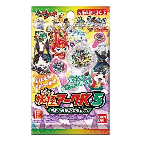 妖怪ウォッチ 妖怪アークK5 〜挑め!最後の宝玉七将!〜 BOX販売 toy-manoa
