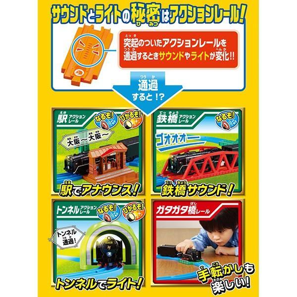 プラレール レールでアクション!なるぞ!ひかるぞ!C62 蒸気機関車セット 60周年記念レール同梱版|toy-manoa|04