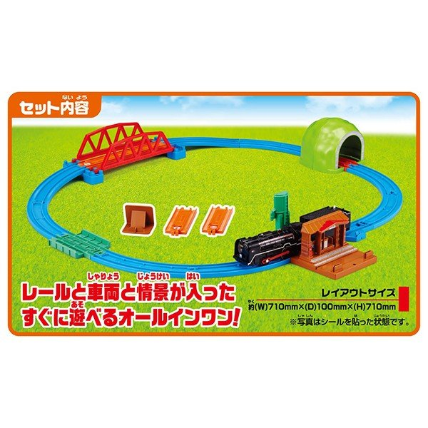 プラレール レールでアクション!なるぞ!ひかるぞ!C62 蒸気機関車セット 60周年記念レール同梱版|toy-manoa|05