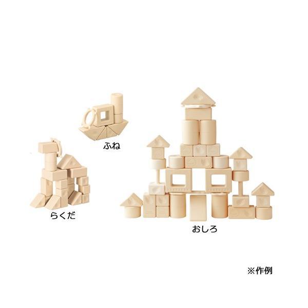 お米のおもちゃシリーズ 純国産お米のつみき 白米色|toy-manoa|03