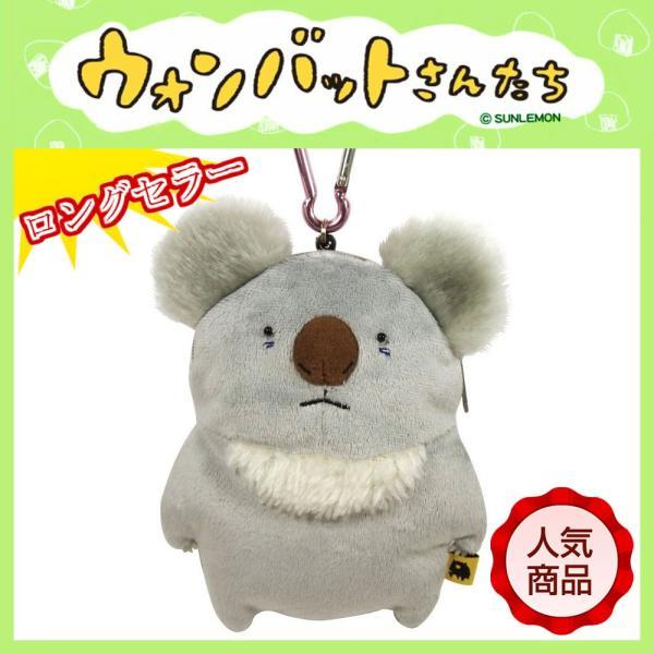リールコード付きパスポーチ『コアラさん』/【定形外郵便可】|toy-piece