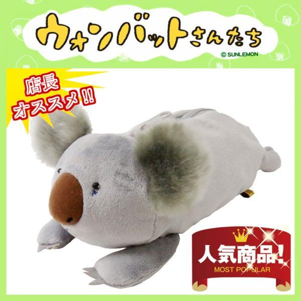 寝そべり型BIGペンケース『コアラさん』 /【定形外郵便可】|toy-piece