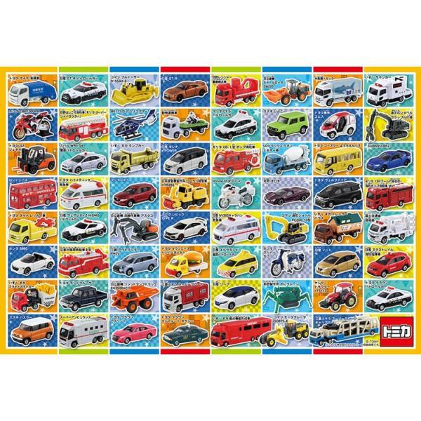 ジグソーパズル BEV-80-008 トミカ トミカ  みんなのまちの車ずかん  80ピース