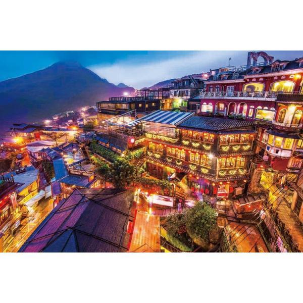 ジグソーパズル EPO-10-793 風景 九分(きゅうふん)の夜景-台湾 1000ピース