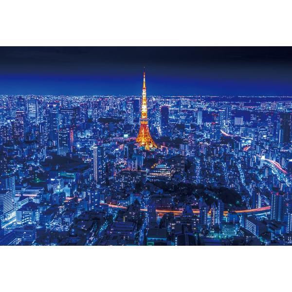 ジグソーパズル EPO-71-806 風景 Art Puzzle Collection 青の世界 東京夜景 300ピース