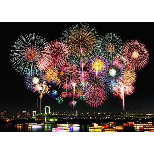 ジグソーパズル EPO-71-881 風景 東京花火 お台場レインボーブリッジ 500ピース [CP-FW]