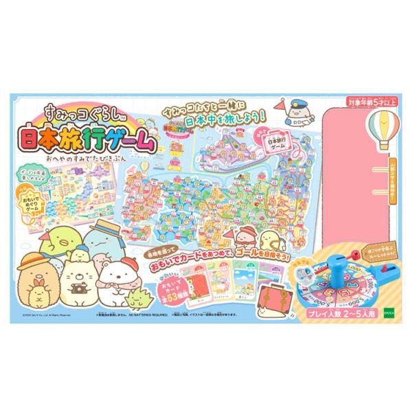 おもちゃ EPT-07370 すみっコぐらし 日本旅行ゲーム おへやのすみでたびきぶん