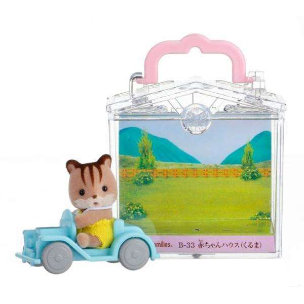 おもちゃ B-33 シルバニアファミリー 赤ちゃんハウス(くるま)  [CP-SF]