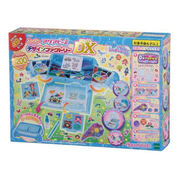 おもちゃ AQ-S79 スーパーアクアビーズ デザインファクトリーDX [CP-AQ]  [CP-AQ]