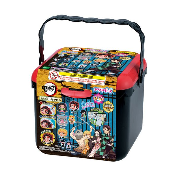 おもちゃAQ-S89アクアビーズ鬼滅の刃バケツセット[CP-AQ]