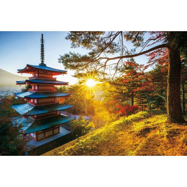 ジグソーパズル YAM-10-1326 風景 朝陽と五重塔(山梨) 1000ピース