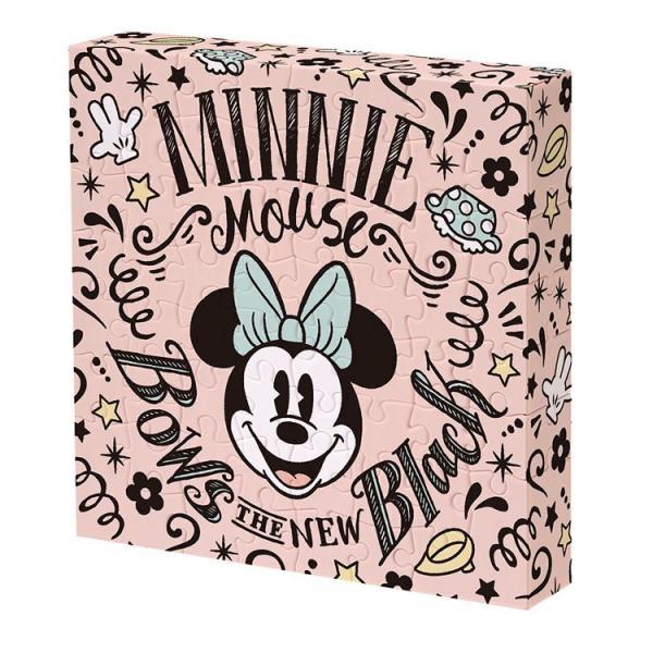 ジグソーパズル YAM-2303-07 ディズニー ミニーマウス(ミッキー&フレンズ) 56ピース