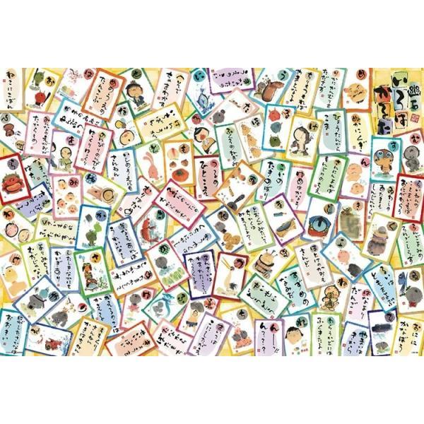 ジグソーパズル 1000ピース 御木幽石 いろはかるた イラスト 61-448