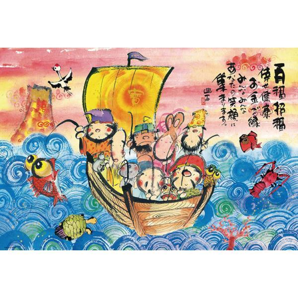 ジグソーパズル 1000ピース 御木幽石 招福宝船 イラスト 61-449