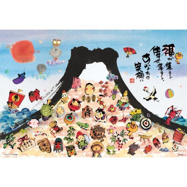 ジグソーパズル 1000マイクロピース 御木幽石 福寄せ富士 イラスト M81-590