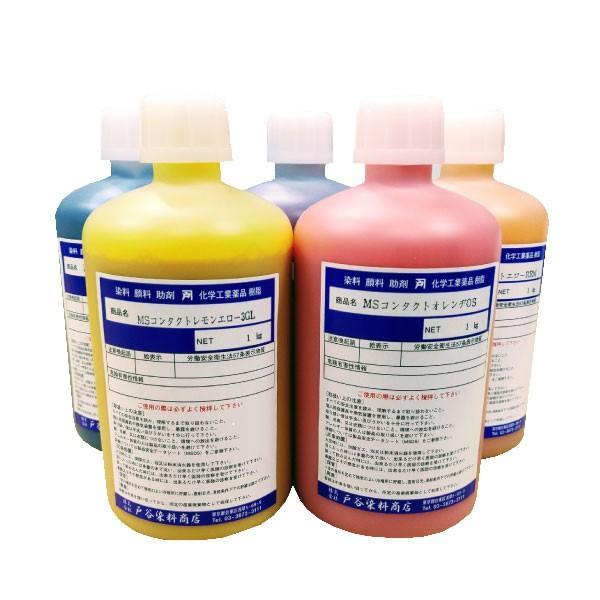 MSコンタクトカラー 500g  水性顔料 捺染用 |toyasstore