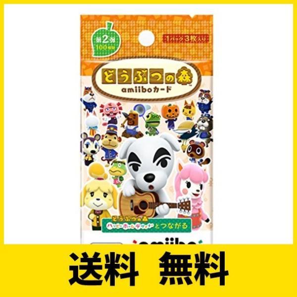 どうぶつの森amiiboカード 第2弾 (5パックセット)|toybaby