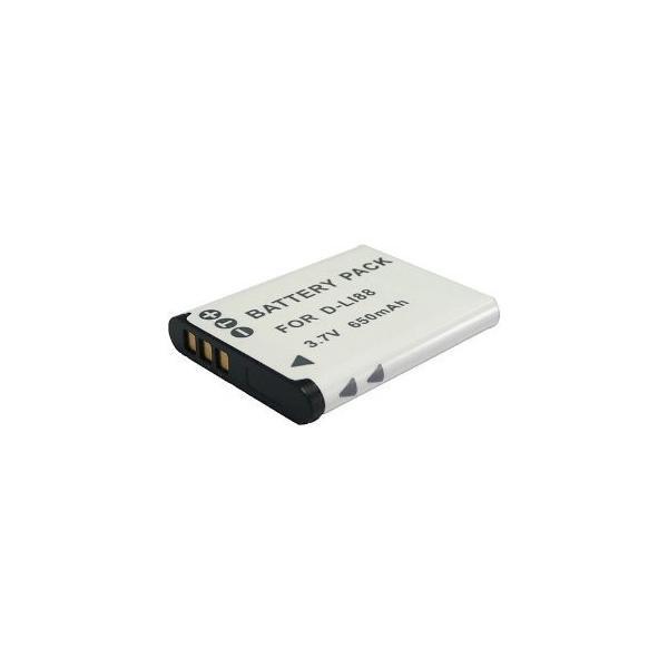 2個セットDB-L80対応バッテリー SANYO サンヨー XactiDMX-CG10/VPC-CG...NNEXT】 保障付(2XJN-BAT)