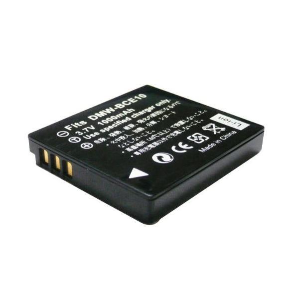 【JC】 Panasonic/パナソニック DMW-BCE10 互換バッテリー DMC-FX30 DMC-FX50 対応