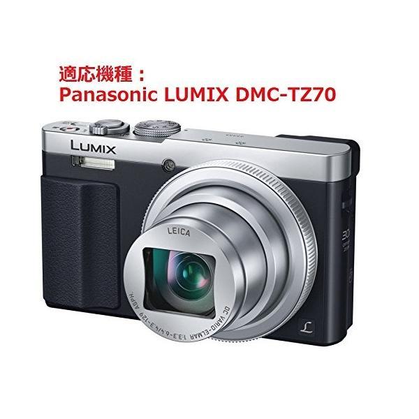 和湘堂 カメラケース Panasonic LUMIX DMC-TZ70 デジタルカメラ 合成革ケース 3色「517-0025」 (ブラック)