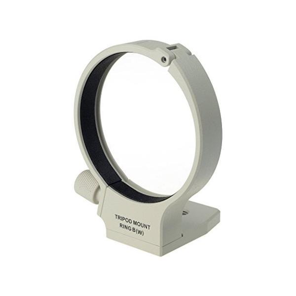 DSLRKIT リング式三脚座B (W) キャノン互換品 Canon EF 70-200mm f/2...mm f/4.5-5.6L IS USM