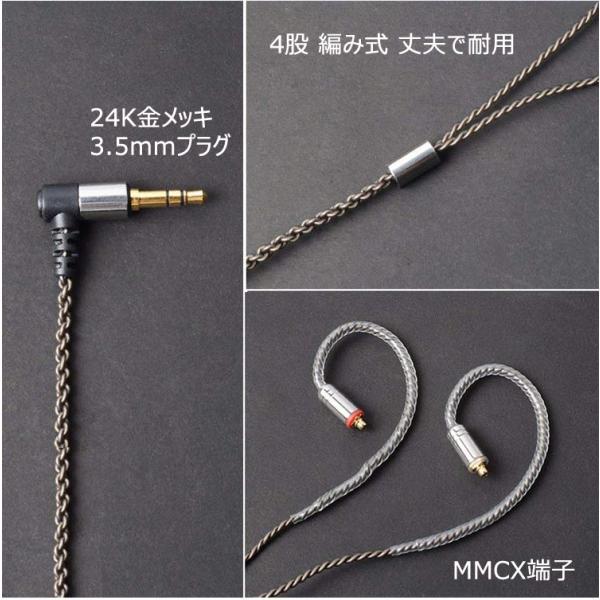 SHURE SE215 SE315 UE900 SE846 SE535 SE425に対応 MMCX イヤホン ケーブル マイク付き 5N単結晶銅