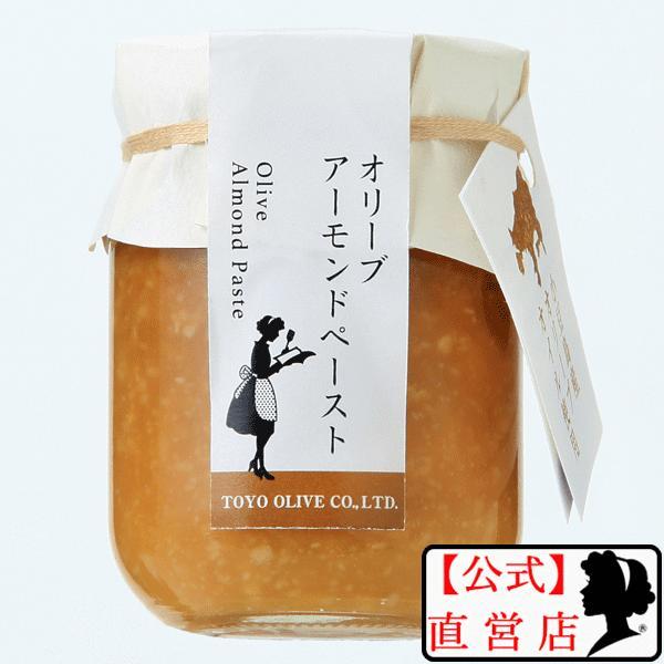 小豆島東洋オリーブ オリーブアーモンドペースト90g あすつく|toyo-olive