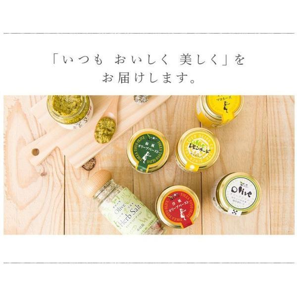 小豆島東洋オリーブ オリーブアーモンドペースト90g あすつく|toyo-olive|10
