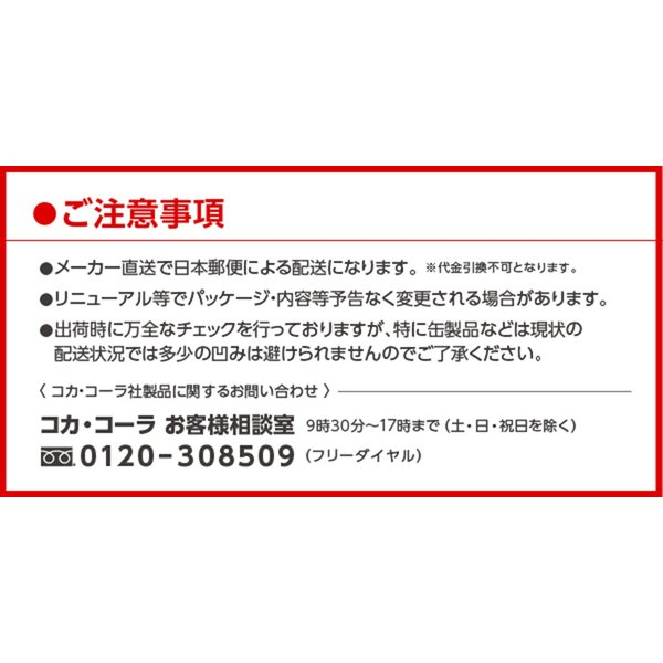 コカ・コーラ ゼロ シュガー 500ml PET 24本 コカコーラ|toyo-sogo|03