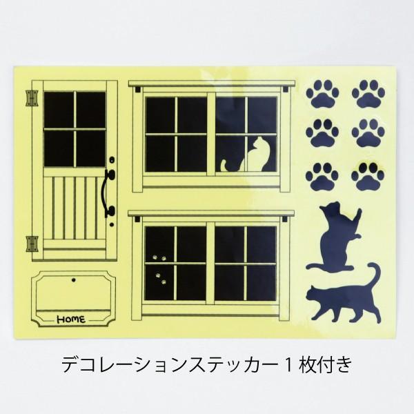 キャットハウス 段ボール 家型 ネコグッズ 爪とぎ 猫ステッカ かわいい シンプル 31203 ホワイト|toyocase-store|06