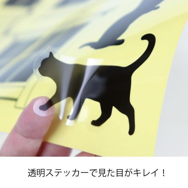 キャットハウス 段ボール 家型 ネコグッズ 爪とぎ 猫ステッカ かわいい シンプル 31203 ホワイト|toyocase-store|07
