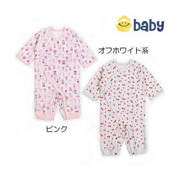 e-baby/イーベビー/GIRL天竺柄ナレ長肌着/60-70cm/2020AW/1838-25524