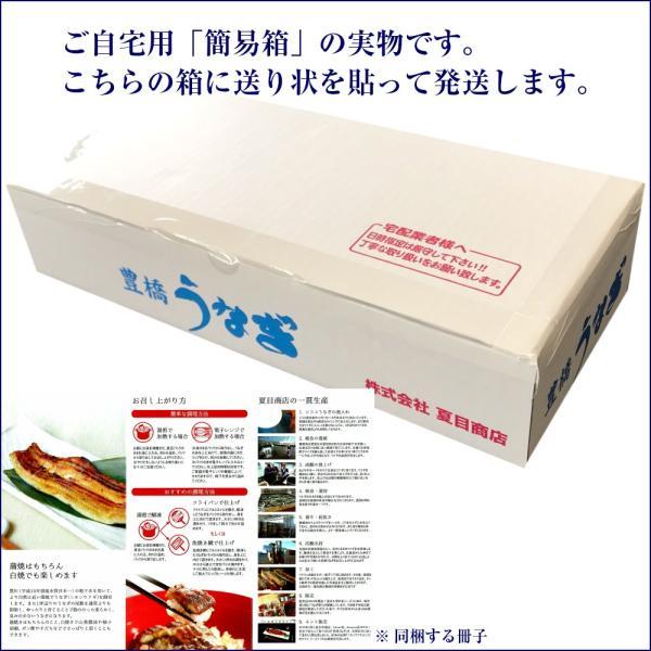 うなぎ 肝蒲焼き串打ち 約35g×5本入|toyohashiunagi|07