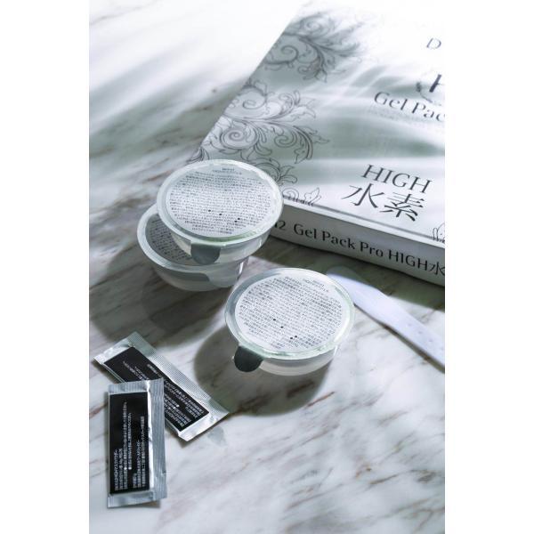 D'OPALE ドパール 【H2Gel Pack Pro】 使用回数6回分 高濃度水素パック 日本製 dopale|toyooka-beauty-store