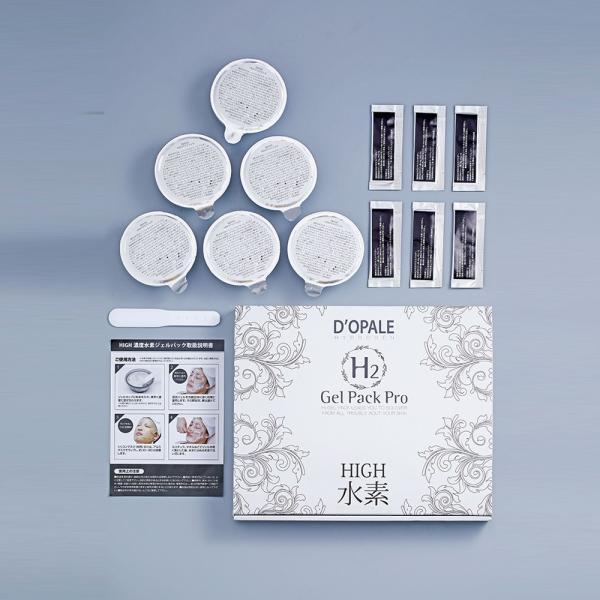 D'OPALE ドパール 【H2Gel Pack Pro】 使用回数6回分 高濃度水素パック 日本製 dopale|toyooka-beauty-store|10
