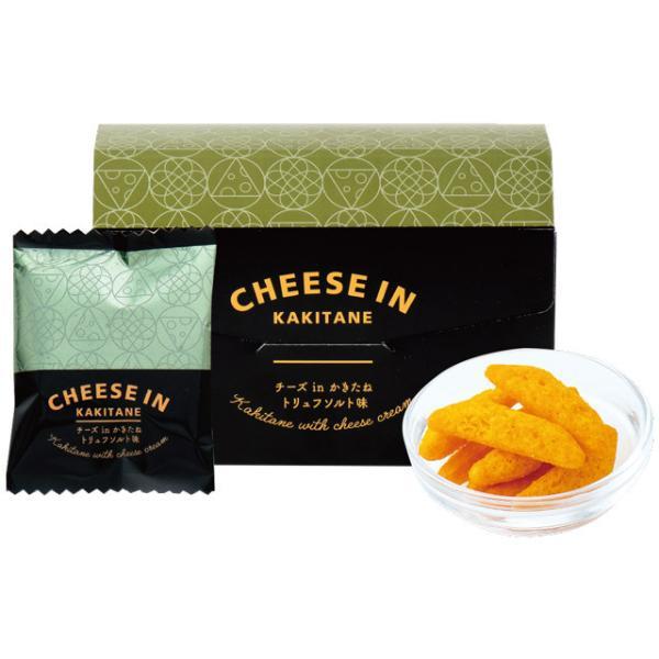 かきたねキッチン チーズ in かきたね  トリュフソルト味 64g(8袋)入