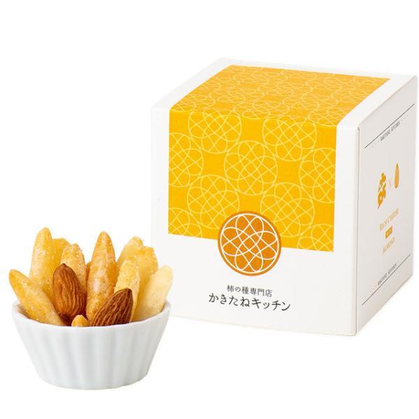 かきたねキッチン キューブ 贅沢チーズ WITH アーモンド70g入