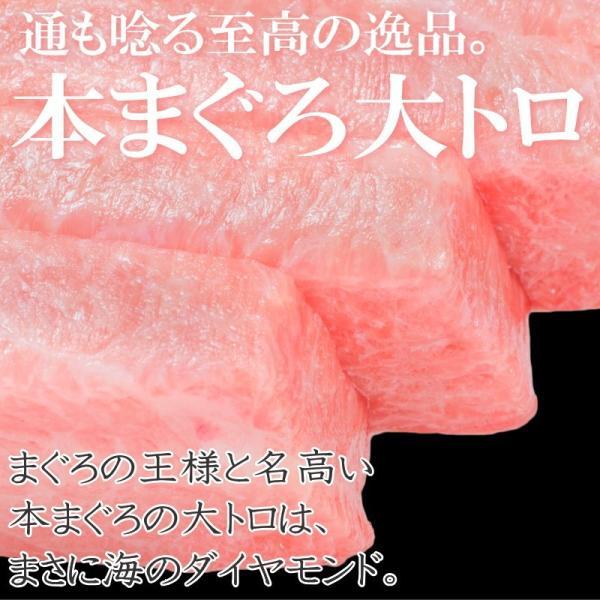 (マグロ まぐろ 鮪) 本まぐろ 大トロ 1kg (本マグロ 本鮪 刺身)|toyosushijou|05