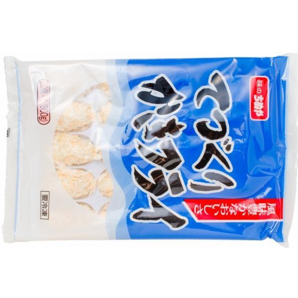 カキフライ 手造りカキフライ(20個)500g(牡蠣 かき) toyosushijou 16