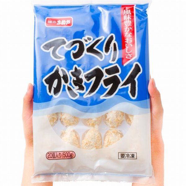 カキフライ 手造りカキフライ(20個)500g(牡蠣 かき) toyosushijou 17