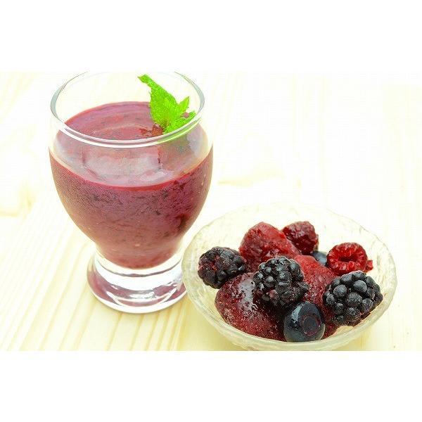 ミックスベリー 冷凍ミックスベリー 500g×1パック 冷凍フルーツ ヨナナス|toyosushijou|02