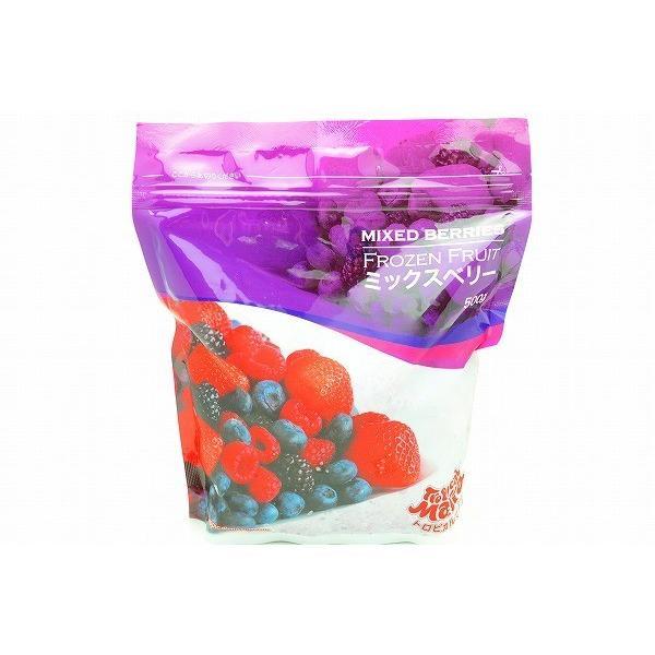 ミックスベリー 冷凍ミックスベリー 500g×1パック 冷凍フルーツ ヨナナス|toyosushijou|06