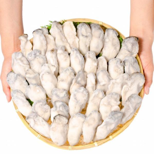 生牡蠣 1kg 生食用カキ(冷凍時1kg 解凍後850g 冷凍むき身牡蠣 生食用)|toyosushijou|18