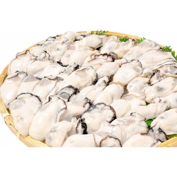 生牡蠣 1kg 生食用カキ(冷凍時1kg 解凍後850g 冷凍むき身牡蠣 生食用)|toyosushijou|03
