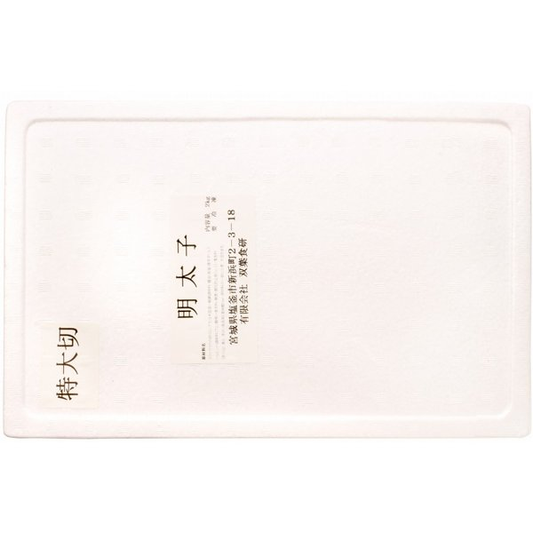 (訳あり わけあり ワケあり)明太子 王様のデカ明太子 切れ子2kg (明太子 めんたいこ)|toyosushijou|15