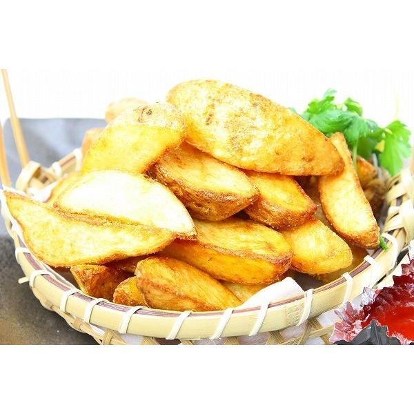 皮付きフライドポテト 1kg 業務用 冷凍食品|toyosushijou