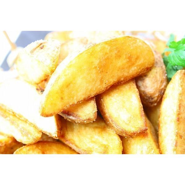 皮付きフライドポテト 1kg 業務用 冷凍食品|toyosushijou|02