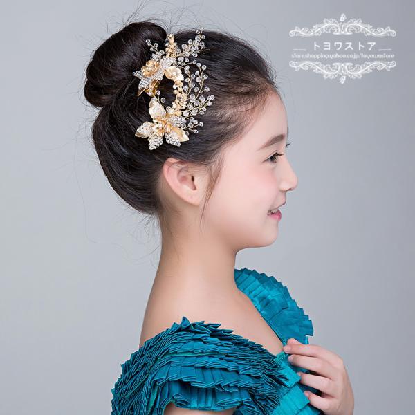 子供 ティアラ ヘッドドレス 髪飾り キッズ ヘアピン パール 安い ヘアアクセサリー ピアノ発表会 女の子 フラワーガール パーティー